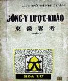 Chuyên đề Đông y lược khảo (Quyển 1): Phần 1
