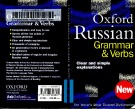 Oxford Russian grammar and verbs: Part 1