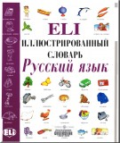 Ebook Picture dictionary Russian  - Phần 2
