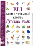 Ebook Picture dictionary Russian  - phần 1
