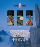 中国国家地理 (Địa lý du lịch trung quốc) - phần 2