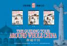 Ebook 游遍中国 (Đi khắp Trung Quốc) - Phần 1