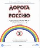 Ebook Учебник русского языка. Первый уровень 3  (Sách giáo khoa tiếng Nga)  – phần 1