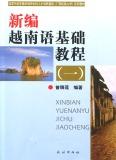 Ebook Tự học tiếng Việt song ngữ Việt Hoa