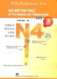Ebook Bộ đề thi thử kỳ thi năng lực tiếng Nhật N4