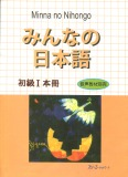 Giáo trình Tiếng Nhật Minano no Nihongo