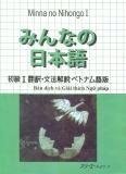 Ebook Bản dịch và giải thích ngữ pháp Minna no nihongo I