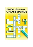 Ebook English with Crosswords