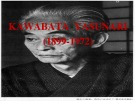 Bài giảng Kawabata Yasunari (1899-1972)