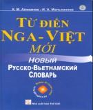 Ebook Từ điển Nga Việt mới: Phần 1