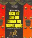 Ebook Từ điển lịch sử chế độ chính trị Trung Quốc: Phần 1