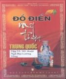 Tập 6: Mỹ thuật Ngũ Đại và Lưỡng Tống - Đồ điển mỹ thuật Trung Quốc: Phần 2