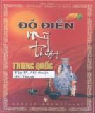 Ebook Đồ điển mỹ thuật Trung Quốc (Tập 4: Mỹ thuật đời Thanh): Phần 1