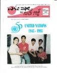 Toán học và tuổi trẻ Số 220(10/1995)