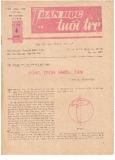 Toán học và tuổi trẻ Số 138 (4/1984)