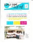 Toán học và tuổi trẻ Số 217 (7/1995)