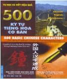 Tiếng Hoa cơ bản với 500 ký tự