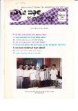 Tạp chí Toán học và Tuổi trẻ: Số 234 (Tháng 12/1996)