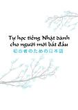 Ebook Tự học tiếng Nhật cho người mới bắt đầu