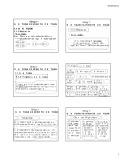 Bài giảng Nguyên lý kế toán (2012) - Chương 7: Sổ kế toán và hình thức kế toán