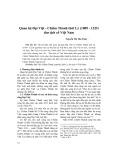 Quan hệ Đại Việt - Chiêm Thành thời Lý (1009 - 1225) thư tịch cổ Việt Nam