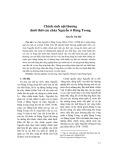 Chính sách nội thương dưới thời các chúa Nguyễn ở Đàng Trong