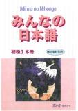 Giáo trình tiếng Nhật Minna No Nihongo 1 - Honsatsu