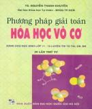 Ebook Phương pháp giải toán Hóa học vô cơ (in lần thứ tư): Phần 1