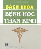 Ebook Bách khoa bệnh học thần kinh: Phần 1