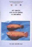 Kỹ thuật sản xuất giống cá rô đồng