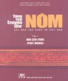 Khám phá tổngtập truyện thơ Nôm của các dân tộc thiểu số Việt Nam (Tập 1): Phần 1