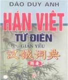 Ebook Hán Việt từ điển giản yếu: Phần 1