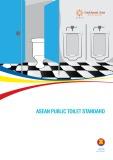 Ebook ASEAN public toilet standard