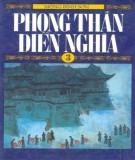 Tiểu thuyết lịch sử - Phong thần diễn nghĩa (Tập 3): Phần 1