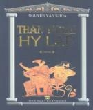 Tập truyện - Thần thoại Hy Lạp (Tái bản lần thứ VII): Phần 2