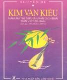 Ebook Kim Vân Kiều - Nam âm thi tập - Hán văn dịch bản (Hán việt đối chiếu): Phần 1