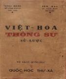 Tìm hiểu về Việt Hoa Thông sứ sử lược: Phần 1