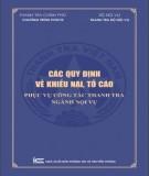 Ebook Các quy định về khiếu nại, tố cáo phục vụ công tác thanh tra ngành nội vụ: Phần 1