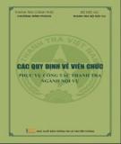 Ebook Các quy định về viên chức phục vụ công tác thanh tra ngành nội vụ: Phần 1