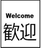 Ngày tháng năm trong tiếng Nhật