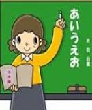 263 động từ sơ cấp tiếng Nhật