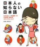 Tất cả trạng từ trong tiếng Nhật