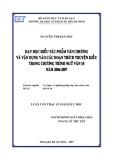 Luận văn Thạc sĩ Giáo dục học: Dạy đọc hiểu tác phẩm văn chương và vận dụng vào các đoạn trích Truyện Kiều trong chương trình Ngữ văn 10 năm 2006 - 2007