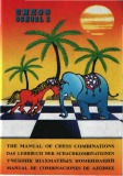 Ebook The Manual of Chess Combinations - 2