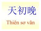 Bài giảng Hán cổ: Bài 6