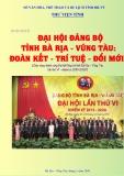Sưu tập chuyên đề Đại hội Đảng bộ tỉnh Bà Rịa - Vũng Tàu: Đoàn kết - Trí tuệ - Đổi mới (Chào mừng thành công Đại hội Đảng bộ tỉnh Bà Rịa - Vũng Tàu lần thứ VI – nhiệm kỳ 2015-2020)
