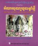 mừng chôl chnam thmây: phần 1 - nxb văn hóa dân tộc