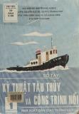 Sổ tay Kỹ thuật tàu thủy và công trình nổi (Tập 1)