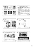 Bài giảng Công nghệ sinh học thực phẩm Food biotechnology: Chương 1