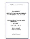 Bản tóm tắt Luận án Tiến sĩ Ngữ văn: So sánh đối chiếu phương thức danh hóa trong tiếng Anh và tiếng Việt